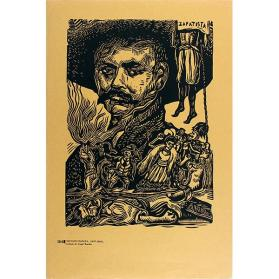 Plate 25: Emiliano Zapata (1877-1919) (from the portfolio Estampas de la Revolución Mexicana)
