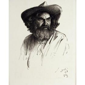 The Prospector Model Bill Woods No. 42 (from the Westerner Series)